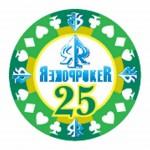 Rekoppoker 25