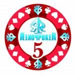 Rekoppoker 5